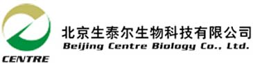 Beijing Centre Biology Co., Ltd.